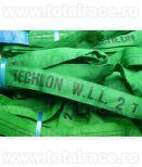 chinga textila circulara tlx techlon 2 tone_001